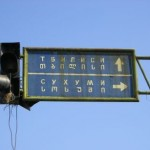NESEHNUTÍ podpořilo šest občanských iniciativ na Kavkaze